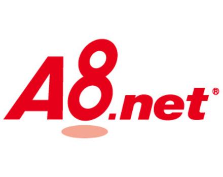 A8net-ロゴ