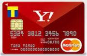 【YJカード】期間限定!カード発行で11500円+7000ptがやっとキター