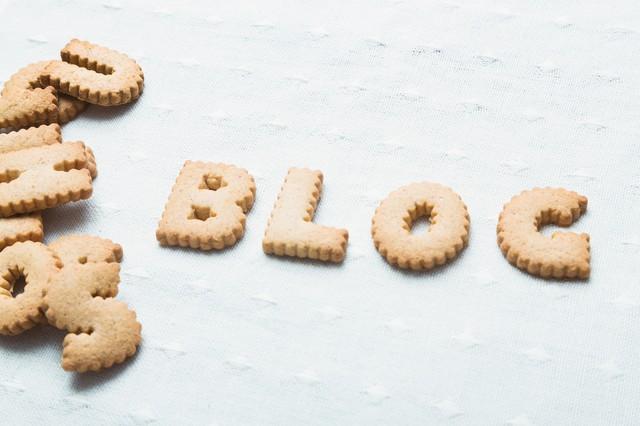 【ブログ作成】ブログを始めよう!
