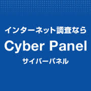 【アンケートサイト】サイバーパネルの評価・評判【良い点・悪い点】