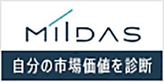 【ポイントインカム】MIIDAS (ミイダス)登録で500円