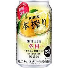 【i2iポイント】KIRIN本搾り購入で200円GET