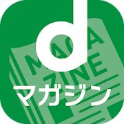 【モッピー】dマガジン登録で200円GET!