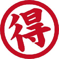 【2019年】年明けは自己アフィリエイト(ASP)でお得にお買い物!