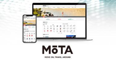 【神案件】MOTA(モータ)で新車見積もりで毎月750円