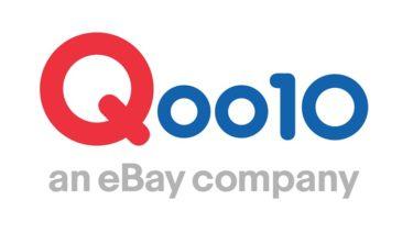 【ちょびリッチ】Qoo10インストール&初回購入で264円と商品が貰える!