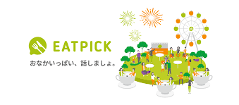 EATPICKのサムネイル