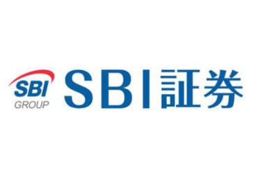 SBI証券のサムネイル